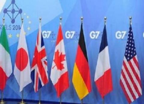 استياء كندي من الرسوم الجمركية الأمريكية.. ووزيرة الخارجية: غير مبررة