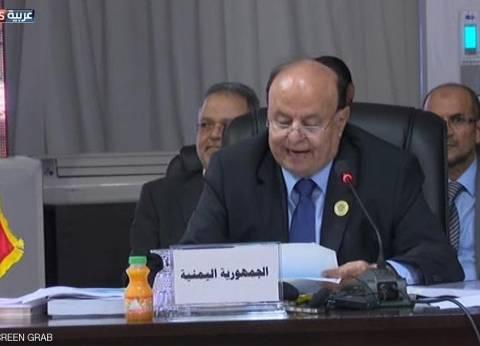 الرئيس اليمني يلتقي المبعوث الأممي في عدن