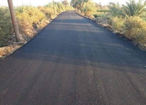 رصف طريق عزبة مؤنس - العدوة في المنيا