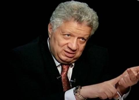 """مرتضى منصور: مليش في البروتوكلات.. وقطر """"أوضة وصالة في الخليج"""""""