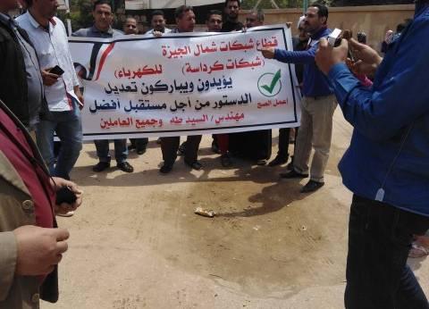 زحام بلجان مركز كرداسة للاستفتاء.. والعاملون بالكهرباء يدلون بأصواتهم