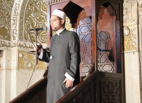 """خطيب الجامع الأزهر يشيد بمشاركة الطيب في مبادرة """"شباب صناع السلام"""""""
