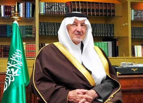 اختيار الأمير خالد الفيصل شخصية العام الثقافية بمعرض الشارقة للكتاب 2015