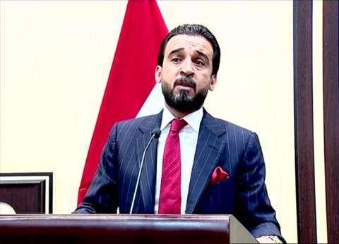 محمد الحلبوسي يعلن موعد فتح الترشيح لرئاسة العراق