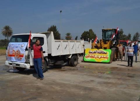 بالصور| محافظ الغربية يتفقد معدات النظافة لرفع أكوام القمامة