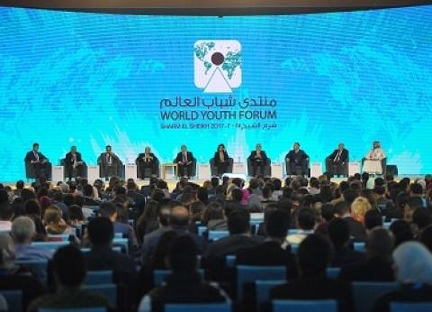 صُناع المستقبل يعرضون «روشتات سياسية» لمواجهة الأزمات الإقليمية والدولية.. ويجهزون خطة ترويجية للسياحة فى المحروسة