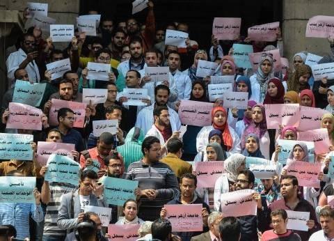 أطباء التكليف يدخلون في اعتصام مفتوح اعتراضا على شروط الصحة