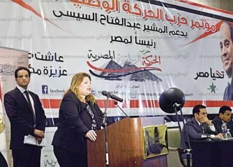 """أحمد محمدي أمينا عاما لـ""""الحركة الوطنية"""" بالأسكندرية"""