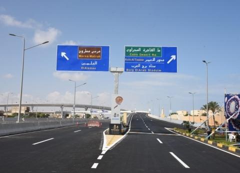 مستشار وزير النقل: مصر قفزت أكثر من 50 مركز عالميا في جودة الطرق