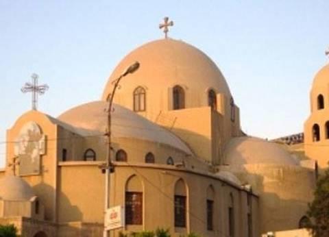 """بدء قداس عيد القيامة بالكنيسة الأسقفية بحضور مندوب عن """"السيسي"""""""