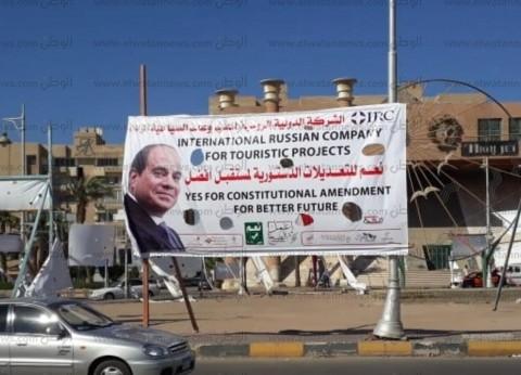 يمني يحث موظفيه على المشاركة بالاستفتاء في الغردقة