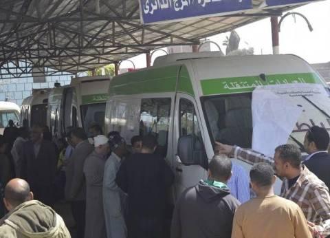 حزب مستقبل وطن بأسيوط يطلق قوافل طبية وغذائية في ثلاث قرى مهمشة
