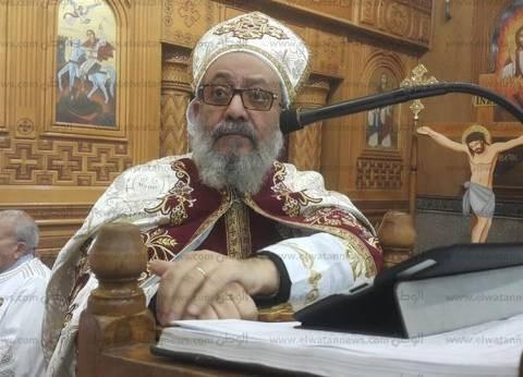وكيل مطرانية كفر الشيخ يترأس قُداس عيد القيامة بحضور المحافظ