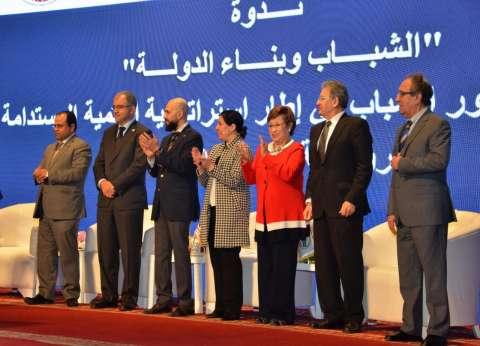 بالصور| جامعة مصر للعلوم تستضيف مؤتمر quotالشباب وبناء الدولةquot