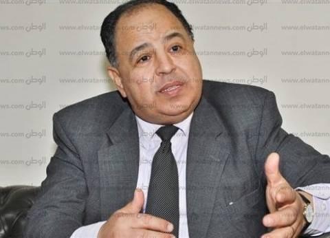 وزير المالية ومحافظ جنوب سيناء يفتتحان مبنى الضرائب العقارية بالطور