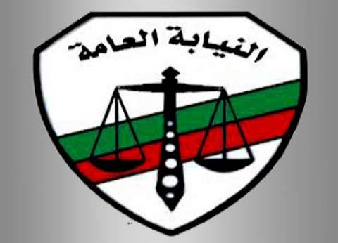 حبس عصابة تنقيب عن الآثار في السيدة زينب