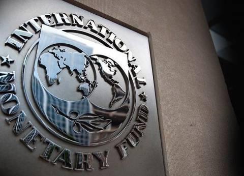عاجل| صندوق النقد: سعر صرف العملة انخفض في مصر أكثر مما توقعنا