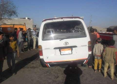إصابة 4 أشخاص إثر حادث تصادم في أبو حماد بالشرقية
