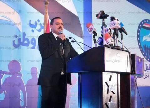 """رئيس """"مستقبل وطن"""" عن """"30 يونيو"""": """"وش الخير على مصر"""""""