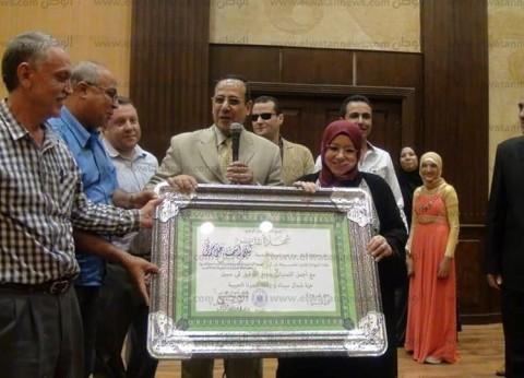محافظ شمال سيناء يكرم وكيل وزارة التربية والتعليم لبلوغها سن المعاش