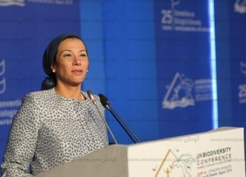 وزيرة البيئة تزور محافظة قنا غدا