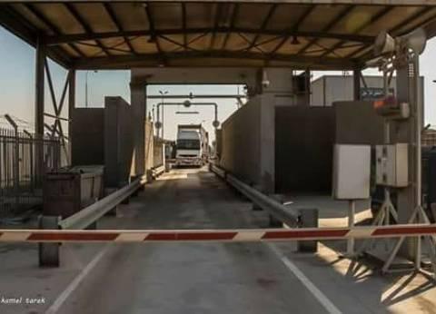 بدء تشغيل جهاز الكشف الإشعاعي على الحاويات بميناء دمياط
