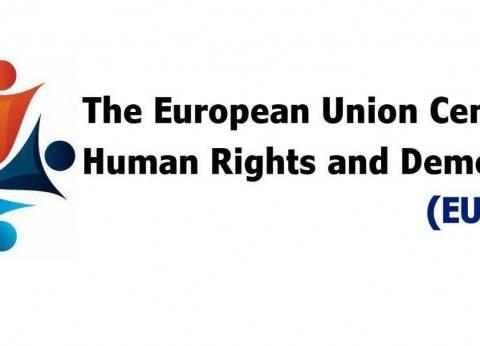 مركز أوروبي للديمقراطية يدين سوء أوضاع العمالة في قطر