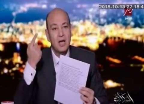 """عمرو أديب عن ارتداء السيسي الزي العسكري: """"ده طبيعي"""""""