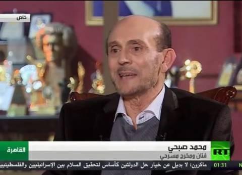 بالفيديو| محمد صبحي: نعيش في فوضى أخلاقية سببها الربيع العربي