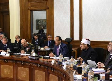 الجريدة الرسمية تنشر قراري إنشاء منطقتين للتكنولوجيا بأسيوط وبرج العرب