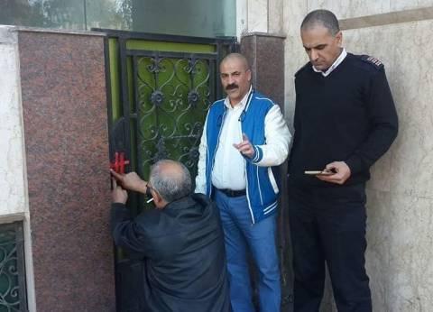 حملة لتشميع المحال المخالفة بنطاق حي منتزه ثان بالإسكندرية
