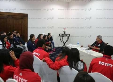 بالصور| وزير الشباب يلتقي لاعبي منتخبات مصر المشاركين في منتدي الشباب