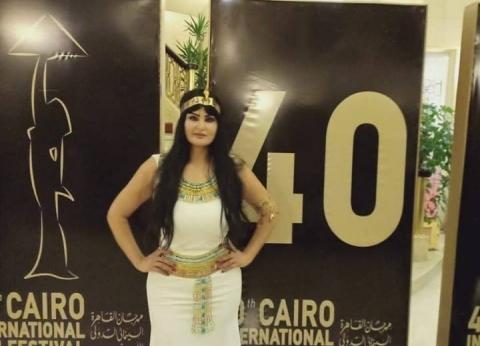 """سما المصري لـ""""الوطن"""": سعدت بحضور """"القاهرة السينمائي"""".. """"حلو السنة دي"""""""