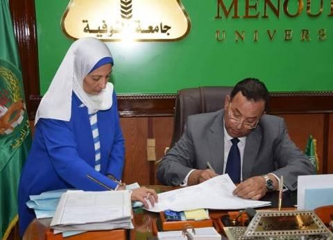 رئيس جامعة المنوفية يعتمد نتيجة الفرقة الثانية بالعلوم الطبية