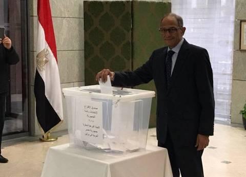سفيرة مصر بالبحرين: لم نتلق أي شكوى في اليوم الأول من الانتخابات