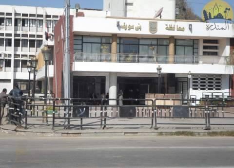 """مواطنون في بني سويف بعد تغيير المحافظ: """"مش فارقة معانا أسماء.. المهم الأداء"""""""