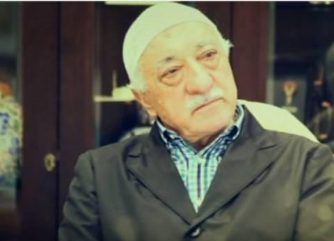 """وزير العدل التركي: """"جولن"""" كان يريد العودة إلى تركيا على طريقة """"الخميني"""""""