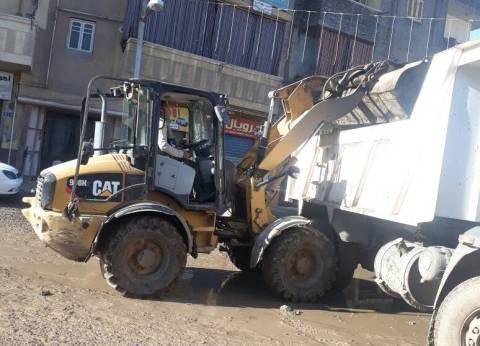 حملة نظافة بشوارع حي غرب سوهاج