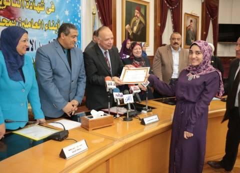 محافظ القاهرة يكرم أوائل الثانوية العامة من أبناء العاملين