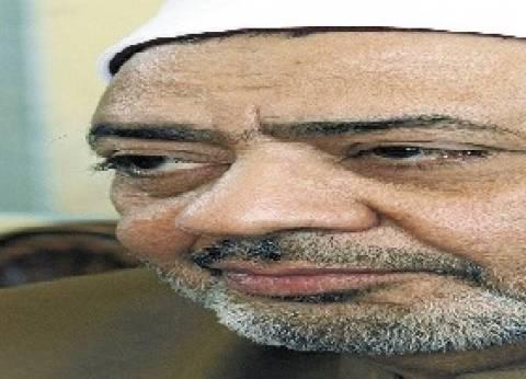 الإمام الأكبر: الأزهر على استعداد لتدريب أئمة بنجلاديش