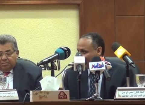 """""""البحث العلمي"""" تناقش تحسين ترتيب مصر بمؤشر الابتكار العالمي"""
