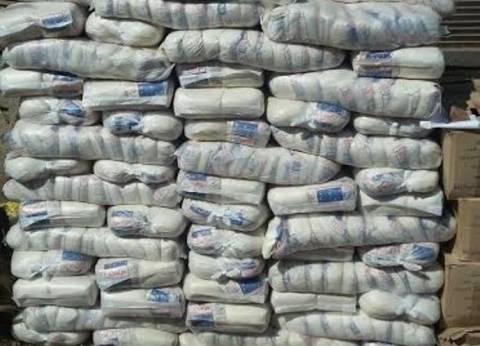 ضبط 2 طن سكر تمويني مدعم في حملة بالبحيرة
