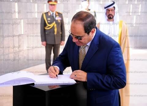 """السيسي: الأمن العربي جزء من أمن مصر.. و""""أحلامنا ستصنع بأيدي أبنائنا"""""""