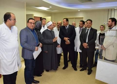 المفتي ورئيس جامعة المنوفية يتفقدان معهد الكبد القومي