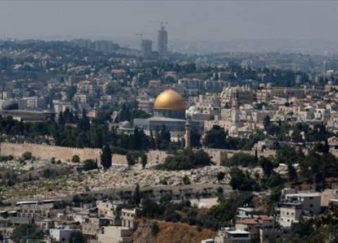 موجز الـ6 صباحا| ترامب يعتزم الاعتراف بالقدس عاصمة لدولة الاحتلال