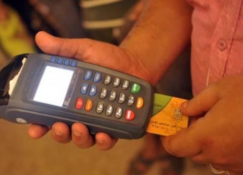 تسليم 5380 بطاقة تموينية لتوزيعها على المواطنين في المنيا