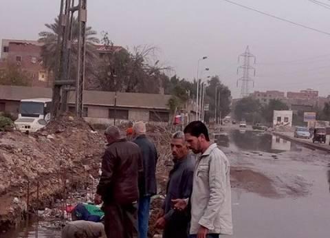 انقطاع المياه عن مناطق عدة في شبرا بسبب انفجار خط عمومي