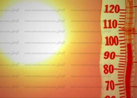علماء روس يبتكرون معيارا عالميا جديدا لقياس درجة الحرارة