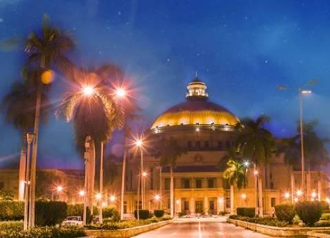 """""""جامعة القاهرة"""" تعلن عن وظائف قيادية شاغرة"""