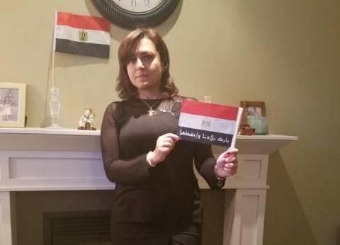 """قبطية أعلنت الحداد على شهداء الروضة ورفضت أخذ العزاء: """"لما نجيب حقهم"""""""